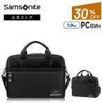 サムソナイト アウトレット セール samsonite ビジネスバッグ メンズ バッグ 鞄 送料無料 PC収納 Vestor ヴェスター ベイルハンドル(M)