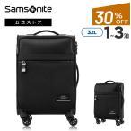 サムソナイト 公式 ビジネスバッグ Samsonite セール アウトレット価格 Vestor ヴェスター モバイルオフィス 55cm メンズ バッグ 鞄 機内持込 PC収納