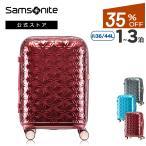 サムソナイト 公式 スーツケース Samsonite セール アウトレット価格 Theoni セオニー 55cm エキスパンダブル 機内持ち込み 小型 軽量 TSA 4輪