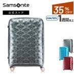サムソナイト 公式 スーツケース Samsonite セール アウトレット価格 Theoni セオニー 75cm エキスパンダブル 1週間以上 大型 軽量 TSA 4輪