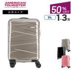 サムソナイト 公式 スーツケース アメリカンツーリスター Samsonite セール アウトレット価格 Wrap ラップ 55cm  機内持ち込み 小型 軽量 TSA 4輪
