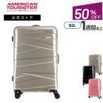 サムソナイト スーツケース アメリカンツーリスター アウトレット セール 大型 軽量 1週間以上 海外 長期 送料無料 TSA 4輪 Wrap ラップ スピナー78