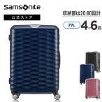 サムソナイト スーツケース samsonite 公認店 送料無料 4〜7泊 4輪 TSA 国内 海外 Polygon ポリゴン スピナー69