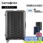 サムソナイト 公式 スーツケース Samsonite Polygon ポリゴン スピナー75 送料無料 1週間以上 4輪 TSA 海外