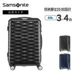 サムソナイト 公式 スーツケース Samsonite Polygon ポリゴン スピナー61 送料無料 3〜4泊 4輪 TSA 国内 海外