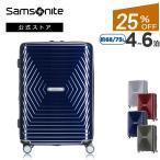 サムソナイト 公式 スーツケース Samsonite セール アウトレット価格 Astra アストラ スピナー68 エキスパンダブル 中型 軽量 4〜7泊 TSA 4輪