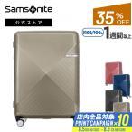 サムソナイト 公式 スーツケース Samsonite セール アウトレット価格 Volant ヴォラント スピナー75 エキスパンダブル1週間以上 大型 軽量 TSA 4輪