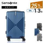 サムソナイト 公式 スーツケース Samsonite セール アウトレット価格 Intersect インターセクト スピナー55 送料無料 機内持込 1〜3泊 4輪 TSA
