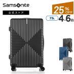 サムソナイト 公式 スーツケース Samsonite セール アウトレット価格 Intersect インターセクト スピナー68 4〜7泊 国内・中期旅行 4輪 TSA