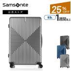 サムソナイト 公式 スーツケース Samsonite セール アウトレット価格 Intersect インターセクト スピナー76 1週間以上 海外・長期旅行 4輪 TSA