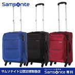 サムソナイト公認店 samsonite セール アウトレット価格 スーツケース Basal バサール スピナー55 機内持ち込み 送料無料 1〜3泊 4輪 TSA