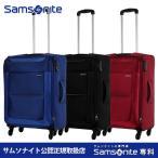 サムソナイト公認店 samsonite セール アウトレット価格 スーツケース Basal バサール スピナー66 送料無料 4〜7泊 4輪 TSA