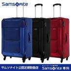 サムソナイト公認店 samsonite セール アウトレット価格 スーツケース Basal バサール スピナー76 送料無料 1週間以上 4輪 TSA