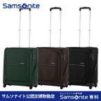 サムソナイト公認店 samsonite セール アウトレット価格 スーツケース Pieno ピエノ・スピナー50 機内持ち込み 送料無料 2〜3泊 TSA 4輪