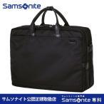 サムソナイト公認店 samsonite ビジネスバッグ Debonair III デボネア3 スリーウェイブリーフケース 送料無料 メンズ 書類かばん PC収納 1泊程度の出張