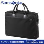 サムソナイト公認店 samsonite ビジネスバッグ Debonair III デボネア3 ブリーフケースS 送料無料 メンズ 書類かばん タブレット収納