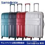 サムソナイト公認店 samsonite セール アウトレット価格 スーツケース Armet アーメット・スピナー79 エキスパンダブル 送料無料 1週間以上 TSA 4輪
