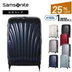 サムソナイト 公式 スーツケース Samsonite セール アウトレット価格 Cosmolite コスモライト スピナー81 送料無料 1週間以上の長期旅行 TSA 4輪