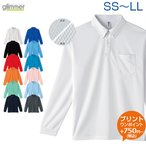 4.4oz ドライボタンダウン長袖ポロシャツ glimmer(グ
