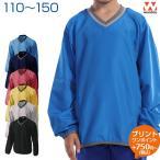 ジュニア ベーシックウインドシャツ  (オリジナルプリント対応)  (メール便可)  ベースボール サッカー  軽量ピステ 130/150 メンズ/レディース