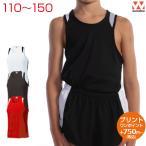 ジュニア メンズ ランニングシャツ ドライ ランニング ノースリーブ 男子 ユニフォーム 吸汗速乾 マラソン (オリジナルプリント対応)(メール便可)