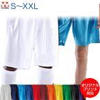 バスケットパンツ バスケットボール wundou(ウンドウ) S.M.L.XL.XXL (オリジナルプリント対応) (メール便可) ダンスパンツ バスパン 無地 単色 シンプル