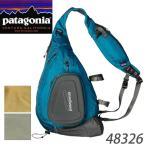 パタゴニア 48326 15L ステルス・アトム・スリング 15L