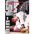 GI-UM プロフェッショナル柔術リーグ旗揚げ戦 DVD