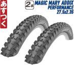 SCHWALBE シュワルベ MAGIC MARY マジックマリー パフォーマンス ADDIX TwinSkin Bikepark マウンテンバイク ワイヤービード 2本セット 27.5x2.35  あすつく