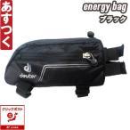 deuter ドイター energy bag エナジー フレーム サドル バッグ ロードバイク MTB ピスト ミニベロ 【クリックポスト164円】 あすつく 返品保証