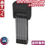 ABUS ブレードロック Bordo Granit X-Plus 6500 鍵 チェーン アブス ブラック ロードバイク ピスト 自転車 マウンテンバイク MTB あすつく 送料無料 返品保証