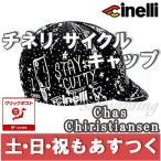 チネリ サイクルキャップ CINELLI Chas Christiansen CAP ピスト MASH マッシュメンバー ロードバイク MTB【クリックポスト】 あすつく 返品保証