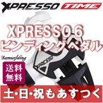 ビンディング ペダル TIME XPRESSO 6 ロードバイク ピスト 自転車 タイム エックスプレッソ 6  クリート付 あすつく 送料無料 返品保証