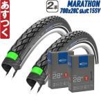 シュワルベ マラソン タイヤ ロードバイク 700x28C SCHWALBE 仏式バルブ 15SV 各2本セット 自転車 MARATHON あすつく 返品保証