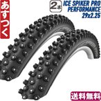 マウンテンバイク タイヤ シュワルベ スパイク 29x2.25 2本セット アイススパイカープロ パフォーマンス SCHWALBE ICE SPIKER あすつく 送料無 返品保証