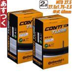 コンチネンタル チューブ マウンテンバイク 米式40mm 27.5x1.75-2.5 CONTINENTAL 2本セット 自転車 MTB 27.5 AV あすつく 返品保証