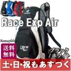 【13時までのご注文であすつく対応】deuter Race Exp Air