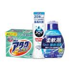 雅虎商城 - (3923)【サンエーオリジナル Aセット SSG-1200】
