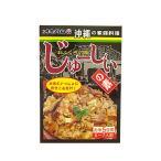 雅虎商城 - オキハム じゅーしーの素 5合炊き