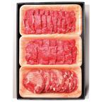 (2915)凍pc ニュージーランド産 牛肩ロース&牛タン焼肉セット