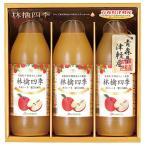 雅虎商城 - (9153)【オリジナル 青森県津軽産りんごジュース100%ギフト AJH−24S】