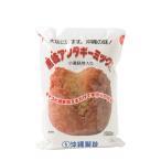 廚房, 生活雜貨, 日用品 - 沖縄製粉 黒糖アンダギーミックス