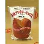 CD, 音樂軟體 - 沖縄製粉 黒糖アンダギーミックス
