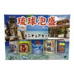 雅虎商城 - 沖酒協 泡盛ミニチュアセット (100ml×5本)
