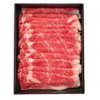 (2909)凍PC 沖縄県産黒毛和牛リブロースすきやき 400g