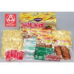 (3414) オキコ 沖縄そば三枚肉5食(送料込) ※1)お届けまで約10日 ※2)同梱不可