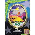 DVD ダンボ 日本語吹き替え版 ANC-004