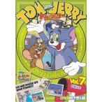 トムとジェリー Vol.7 TOM and JERRY 日本語吹き替え版 TAJ-007