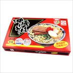 沖縄そば3人前 (味付三枚肉・だし付) (生麺)