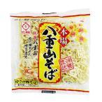 (沖縄そば)八重山そば180g (保存料なしで賞味期限が15日) ゆで麺 L麺